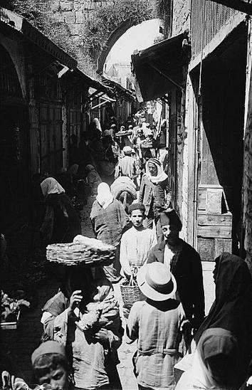 Jerusalem, Ūršalīm:  Ramadan Kareem, Ramadan Mubarak (3/6)