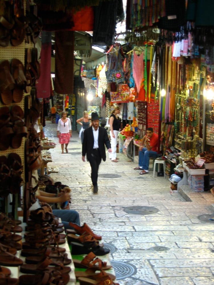 Jerusalem Jewish Quarter, HaRova HaYehudi (1/6)