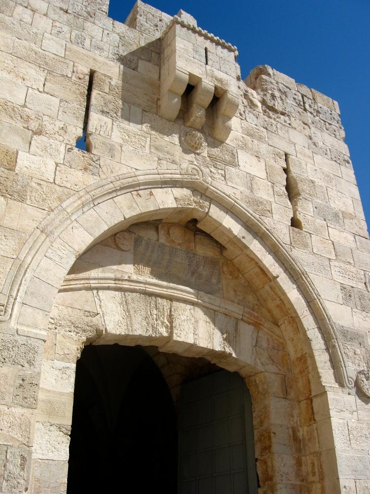 Jaffa Gate (6/6)