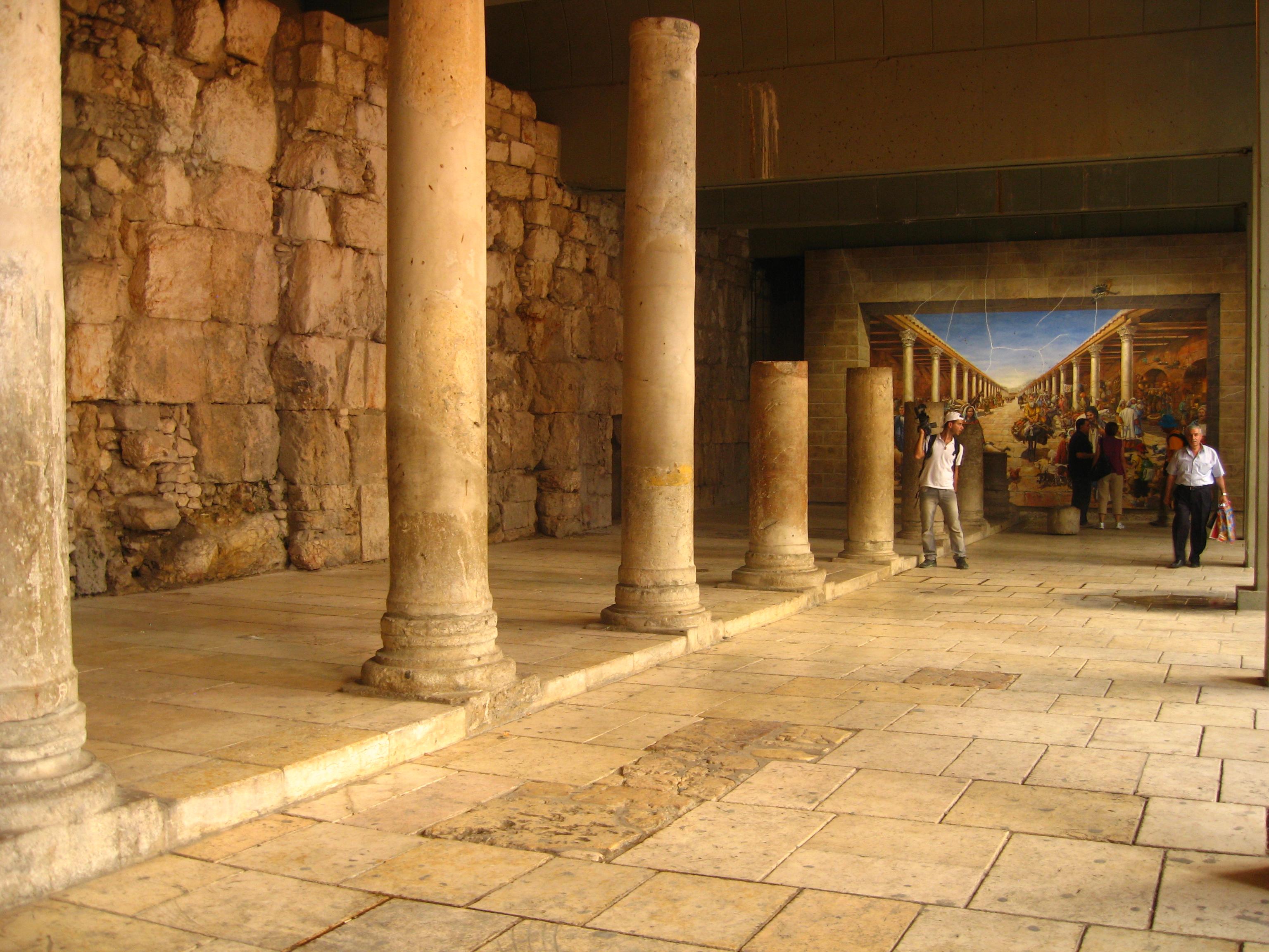 cardo maximus jerusalem에 대한 이미지 검색결과